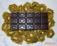 Kiwifruit and Rich Dark Chocolate Tablet 75g