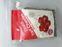 Dried Tart Cherries 150g