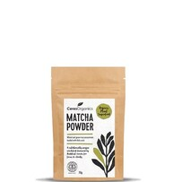 Matcha Powder 70g